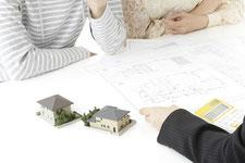 宅地建物取引業のイメージ画像