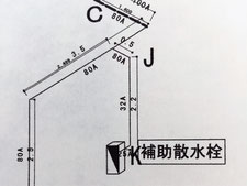 補助散水栓までのアイソメ図。