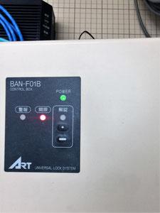 電気錠制御盤まで配線