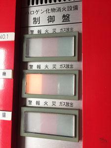 制御盤上で警報の表示を確認