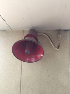 音声警報装置の動作