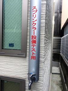 SP配管シール