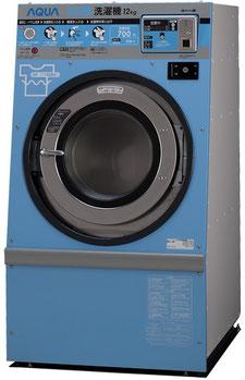 洗濯機12kg