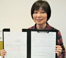 奈良県大和高田市の肩痛の女性