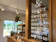 アンドドーナツ,東川,higashikawa,カフェ,東川カフェ、おしゃれカフェ,北海道,アンドドーナッツ、おいしいコーヒー、ハンドドリップ、新鮮コーヒーが飲める