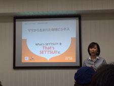 関西ベンチャー学会にて講演2016/5/16
