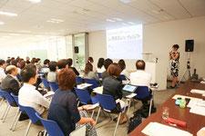 LED関西カンファレンス事業発表2016/6/18
