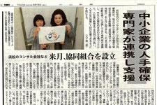 2017年9月16日   中日新聞