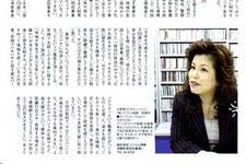 2010年6月 雑誌リバーシブルに掲載