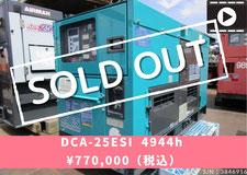 デンヨーDCA-25ESI #3846916 2011年4,944h