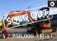 日立ZX30U-3#HCM1NE00P00021551 2011年 1,697h