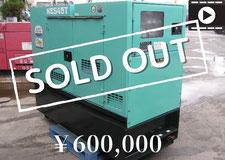 日本車輛NES45TYL#AS011600 2011年 14,040h ¥600,000+TAX