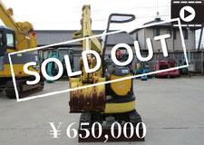 コマツPC10UU-5#15064 2007年2,079h ¥650,000+TAX