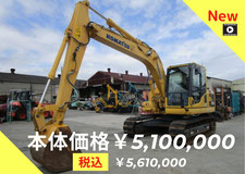 KOMATSU PC120-8 2012年製 2,761h