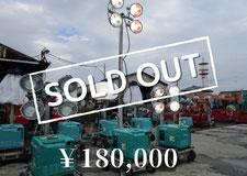ヤンマーLB430F #A212373 2011年 2,639h ¥180,000+TAX