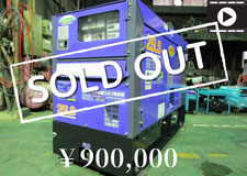 デンヨーDCA-25LSKE#3922481 2016年 37.5h ¥900,000+TAX