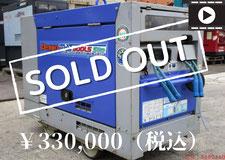 デンヨー DAT-300LS #5682160 2012年製 1,840h