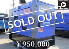 デンヨー DCA-45LSKE#3904347 2015年 3,243h ¥950,000+TAX