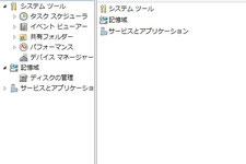 データ書き戻しのディスク内部写真