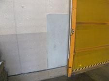 ALC壁の修復:工事中写真