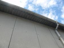 雀口の改造:工事前写真
