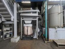 マンホールの蓋を取り替え:工事中写真