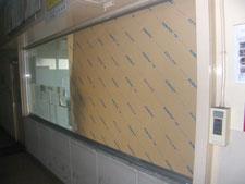 管理室の修理:工事中写真