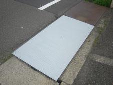 乗入れ鉄板の取り替え:工事後写真