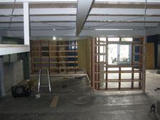 工場移転に伴う改修工事:工事中写真