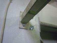 アンカー打ち直し:工事中写真