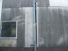 スレート壁の取り替え:工事前写真