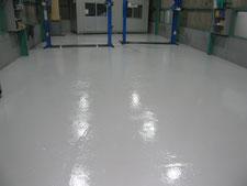 工場内塗床の改修作業:工事後写真