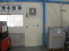 資材小屋の解体作業:工事後写真