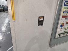 腐食鉄骨柱の補強補修:工事後写真