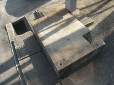 乗り入れ部分改造工事:工事前写真