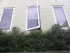 ガラス修理:工事前写真