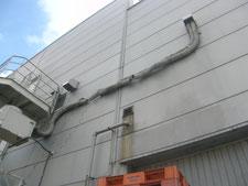 ダクトホースの取り替え:工事前写真