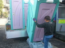 仮設トイレの入れ替え:工事中写真