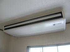 エアコン改修工事:工事後写真