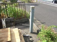 角パイプの撤去作業:工事前写真