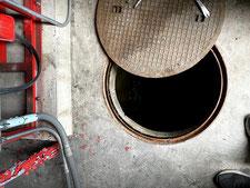 工場の漏水調査:工事中写真