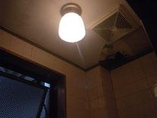 雨漏り修理と天井張り:工事前写真