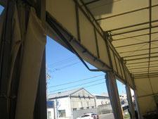 テントカーテンの修理:工事前写真