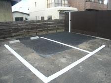 駐車場拡張工事:工事後写真