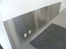 ステンレス保護板