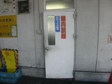 アルミ製扉:工事前写真