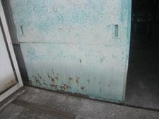 ボンデ鋼板の増し張り:工事前写真