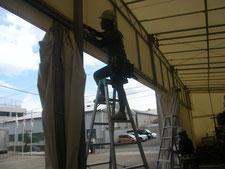 テントカーテンの修理:工事中写真
