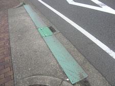 乗入縞鋼板の交換:工事前写真