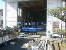 オーバースライダーの取り替え:工事中写真